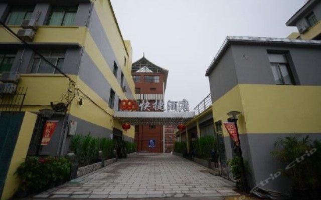 Отель 886 Boutique Hotel Китай, Сямынь - отзывы, цены и фото номеров - забронировать отель 886 Boutique Hotel онлайн вид на фасад