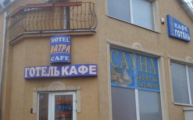 Гостиница Ватра вид на фасад