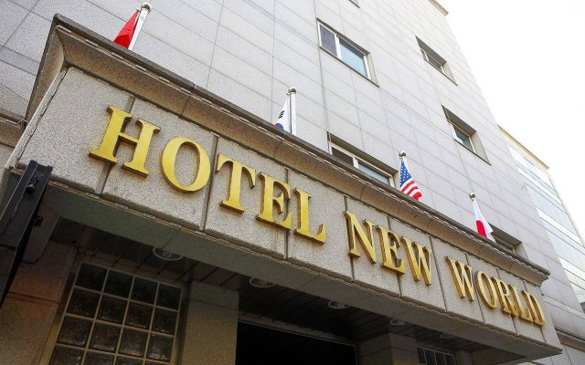 Hotel New World вид на фасад
