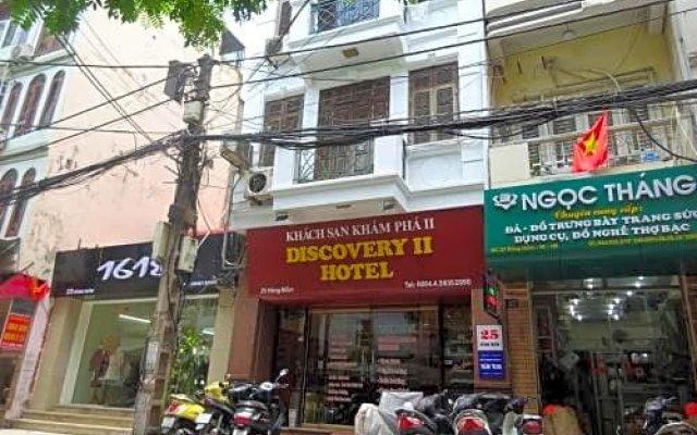 Отель Discovery II Hotel Вьетнам, Ханой - отзывы, цены и фото номеров - забронировать отель Discovery II Hotel онлайн вид на фасад