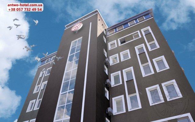 Гостиница AN-2 Украина, Харьков - 2 отзыва об отеле, цены и фото номеров - забронировать гостиницу AN-2 онлайн вид на фасад