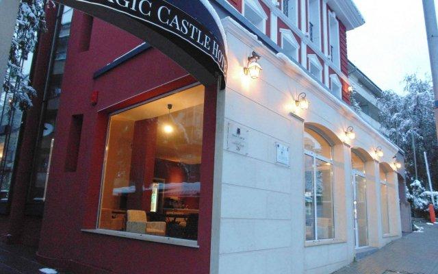 Magic Castle Boutique Hotel вид на фасад
