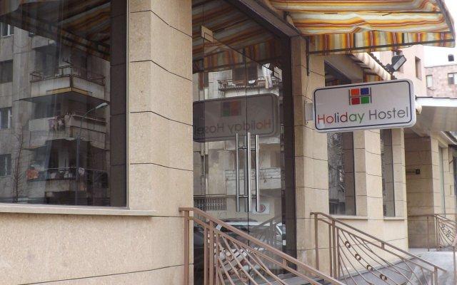 Отель Holiday Hostel Армения, Ереван - 1 отзыв об отеле, цены и фото номеров - забронировать отель Holiday Hostel онлайн вид на фасад