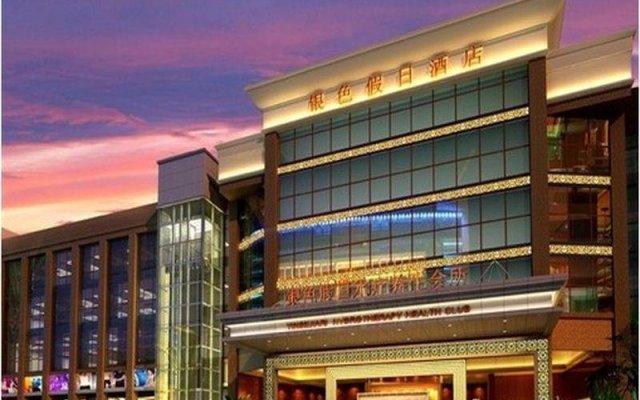 Отель Silvery-Holiday Spa and Club вид на фасад