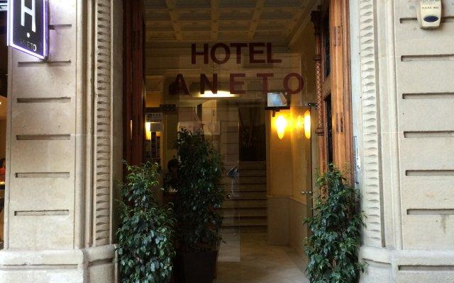 Отель Hostal Iznajar Barcelona вид на фасад