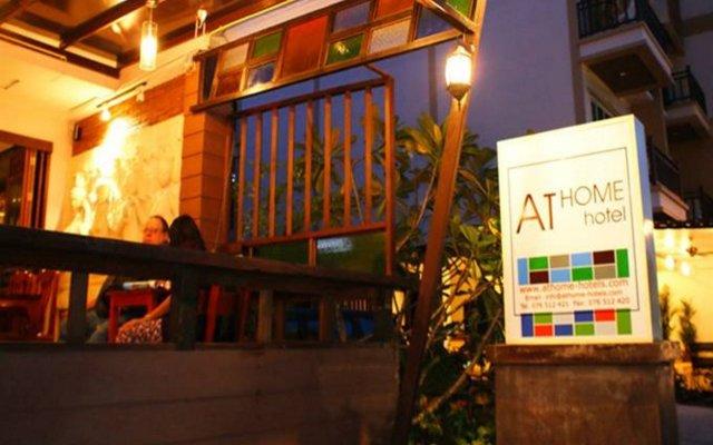 Athome Hotel @Nanai 8 вид на фасад