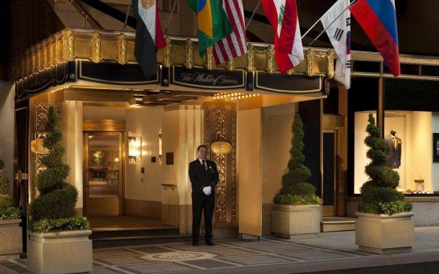 Waldorf Astoria New York Hotel