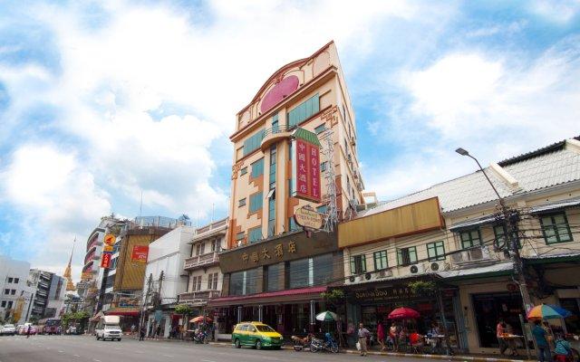 Отель China Town Бангкок вид на фасад