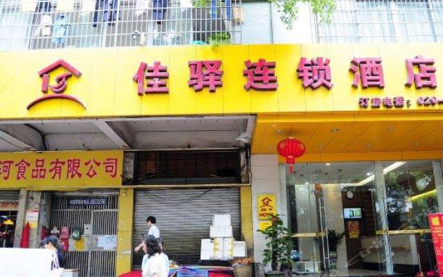 Jiayi Hotel вид на фасад