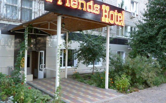 Hotel Friends Волгоград вид на фасад