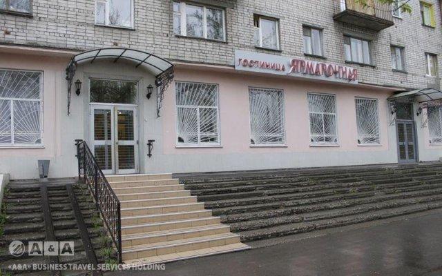 Гостиница Yarmorochnaya Hotel в Нижнем Новгороде 3 отзыва об отеле, цены и фото номеров - забронировать гостиницу Yarmorochnaya Hotel онлайн Нижний Новгород вид на фасад
