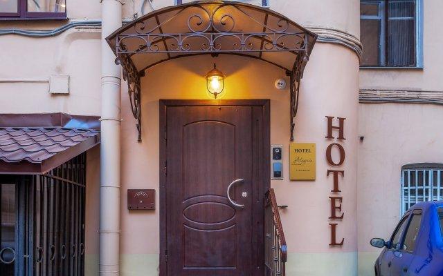 Гостиница Мини-Отель Алегрия в Санкт-Петербурге 3 отзыва об отеле, цены и фото номеров - забронировать гостиницу Мини-Отель Алегрия онлайн Санкт-Петербург вид на фасад