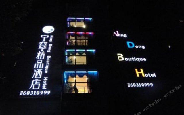 Ning Deng Hotel вид на фасад
