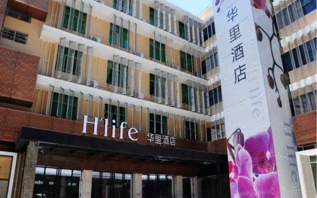 Отель H Life Hotel Китай, Шэньчжэнь - отзывы, цены и фото номеров - забронировать отель H Life Hotel онлайн вид на фасад