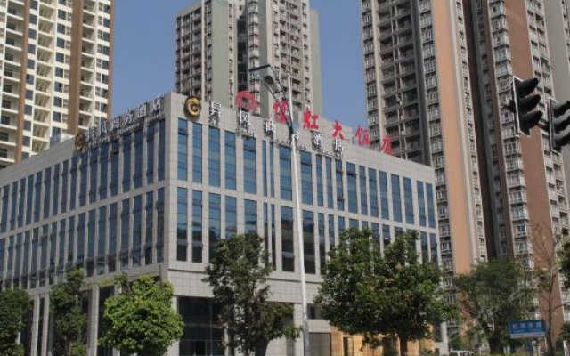 Yi Feng Business Hotel вид на фасад