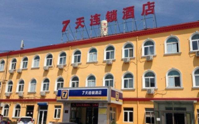 Отель 7 Days Inn Beijing Jiaohuachang Subway Station Xizhihe Branch Китай, Пекин - отзывы, цены и фото номеров - забронировать отель 7 Days Inn Beijing Jiaohuachang Subway Station Xizhihe Branch онлайн вид на фасад