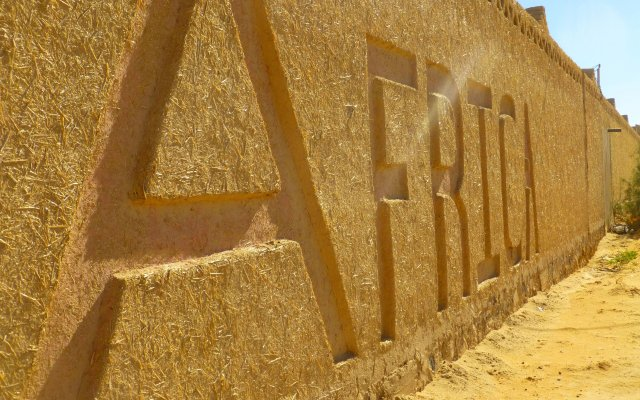 Отель Auberge Africa Марокко, Мерзуга - отзывы, цены и фото номеров - забронировать отель Auberge Africa онлайн вид на фасад