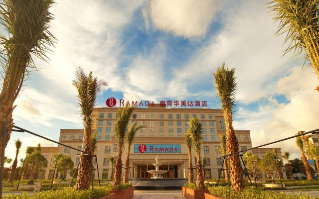 Отель Ramada Shanghai East вид на фасад