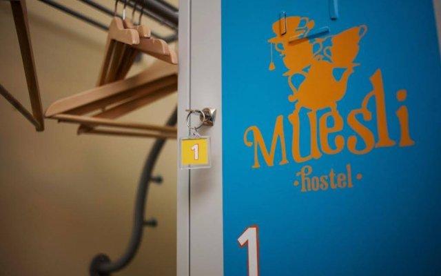 Гостиница Хостел Мюсли в Тюмени 3 отзыва об отеле, цены и фото номеров - забронировать гостиницу Хостел Мюсли онлайн Тюмень вид на фасад