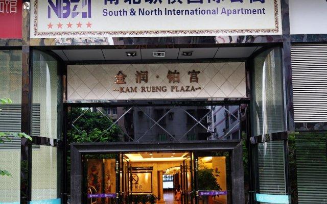 Апартаменты South & North International Apartment (Kam Rueng Plaza) вид на фасад