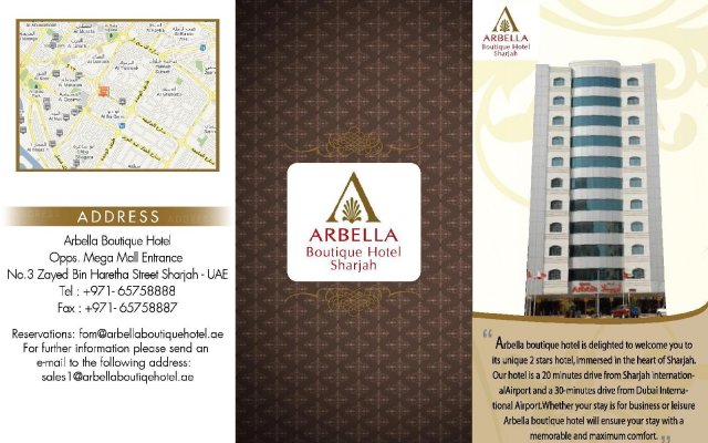 Arbella Hotel Sharjah вид на фасад