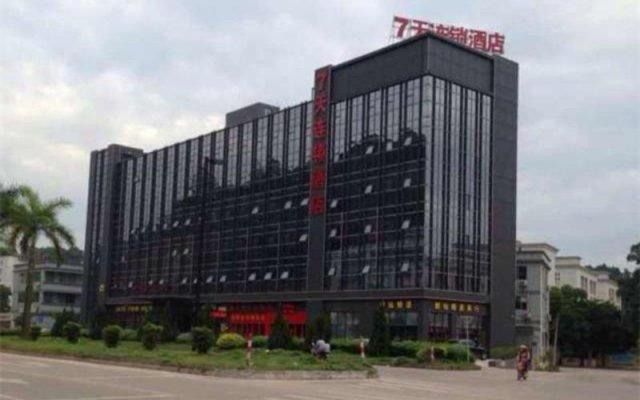Отель 7 Days Inn Guangzhou Panyu Wanda Plaza Nancun Branch вид на фасад