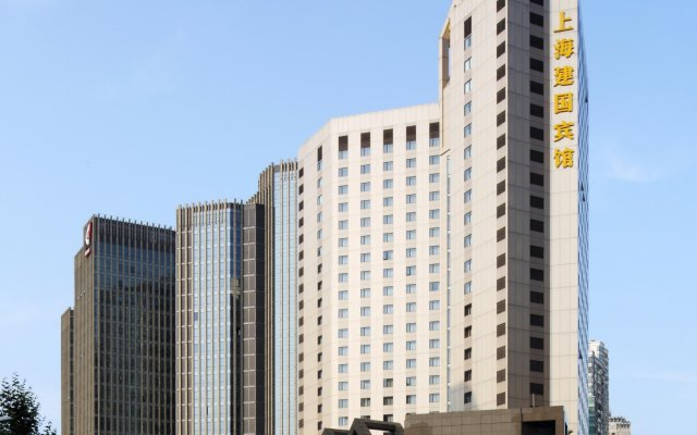Отель Jianguo Hotel Shanghai Китай, Шанхай - отзывы, цены и фото номеров - забронировать отель Jianguo Hotel Shanghai онлайн вид на фасад