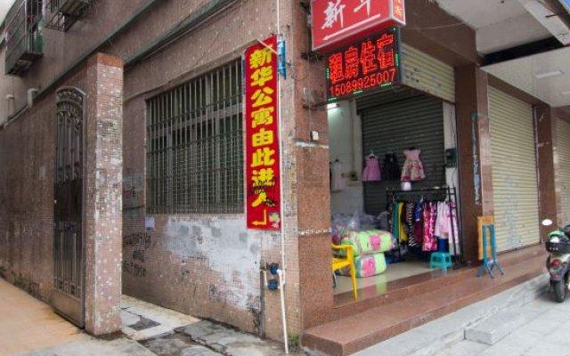 Xinhua Hostel вид на фасад