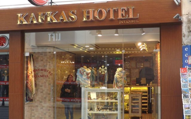 Kafkas Hotel вид на фасад