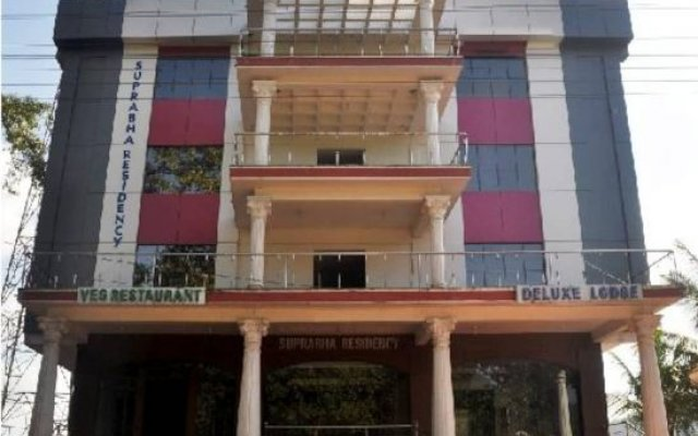 Suprabha Residency in Kalasa, India from 43$, photos, reviews - zenhotels.com hotel front