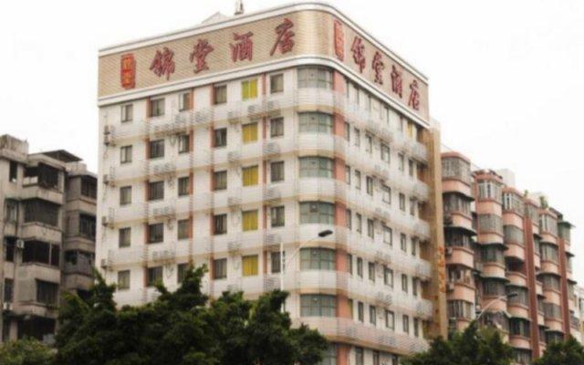 Guangzhou JinTang Hotel вид на фасад