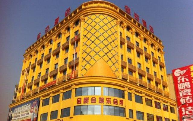 Jingu Hotel вид на фасад