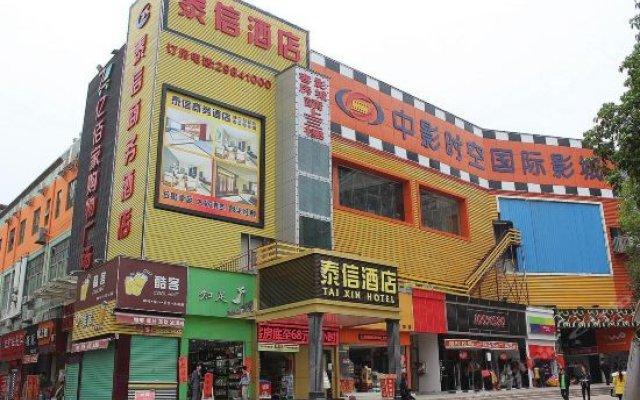 Taixin Hotel вид на фасад