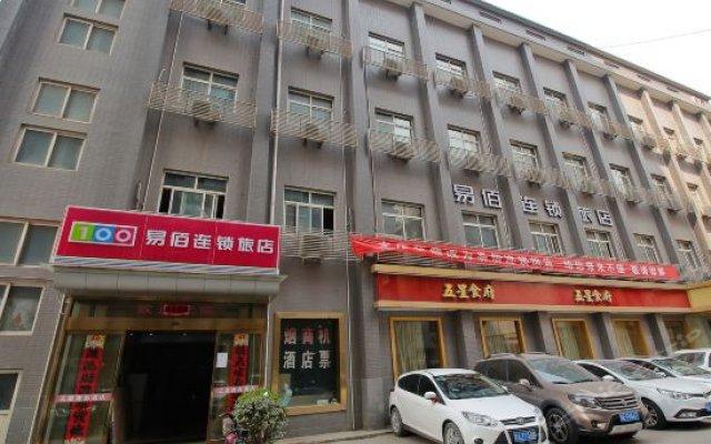 Wuxing Business Hotel вид на фасад