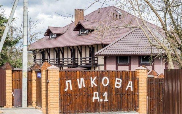 Мини-Отель Внучка Москва вид на фасад