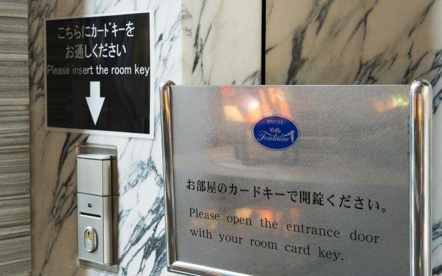 Hotel Villa Fontaine Tokyo-Shiodome вид на фасад
