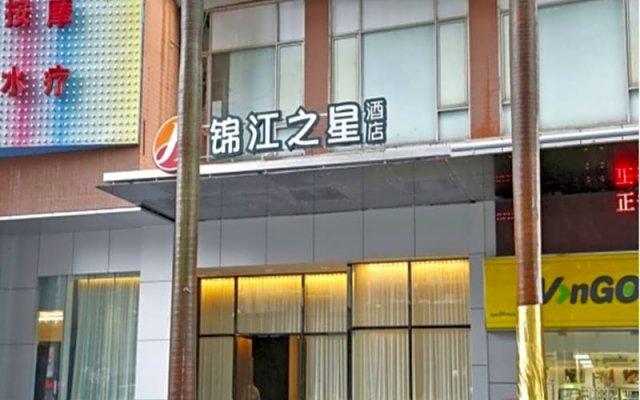 Отель Jinjiang Inn Shenzhen Huanggang Port Китай, Шэньчжэнь - отзывы, цены и фото номеров - забронировать отель Jinjiang Inn Shenzhen Huanggang Port онлайн вид на фасад