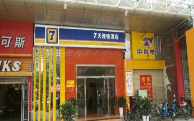 Отель 7 Days Inn Zhuhai North Railway Station Jinding Shop Китай, Чжухай - отзывы, цены и фото номеров - забронировать отель 7 Days Inn Zhuhai North Railway Station Jinding Shop онлайн вид на фасад