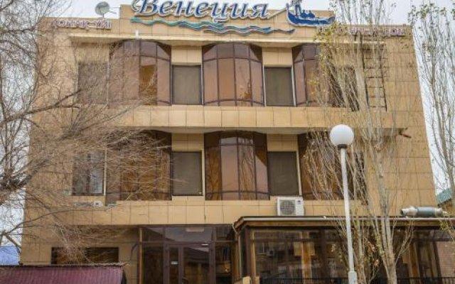 Гостиница Mini Hotel Venezia Казахстан, Атырау - отзывы, цены и фото номеров - забронировать гостиницу Mini Hotel Venezia онлайн вид на фасад