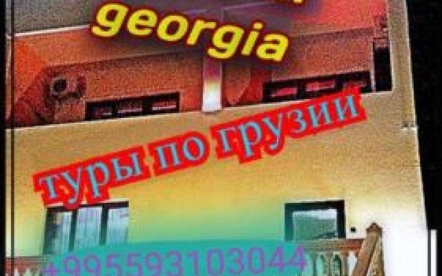Отель Stal Грузия, Тбилиси - 1 отзыв об отеле, цены и фото номеров - забронировать отель Stal онлайн вид на фасад