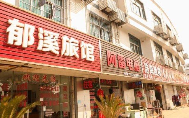 Yuxi Hostel вид на фасад