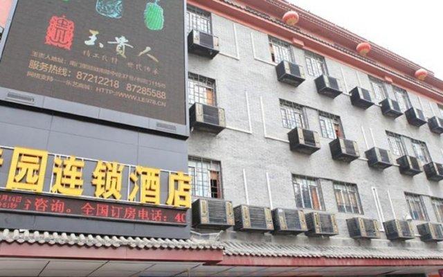 Отель Garden Inn Xian Xidajie вид на фасад