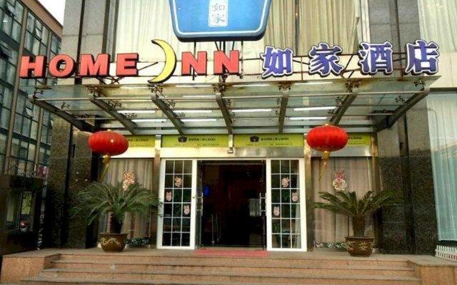 Home Inn Plus Shanghai Wujiaochang
