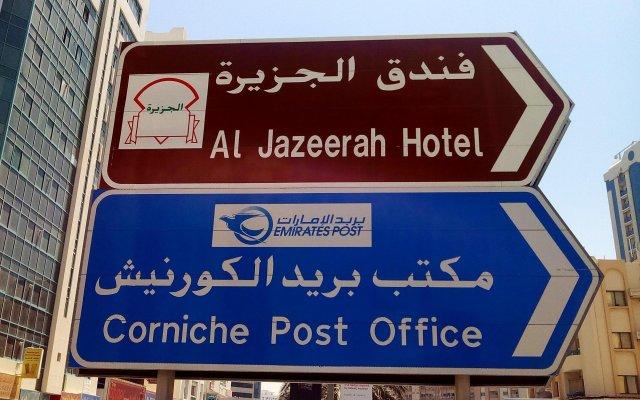 Al Jazeerah Hotel вид на фасад