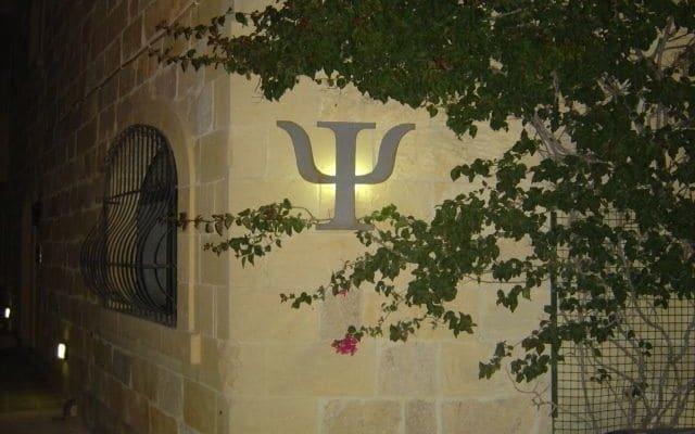 Отель Foresteria Ogygia Мальта, Арб - отзывы, цены и фото номеров - забронировать отель Foresteria Ogygia онлайн вид на фасад