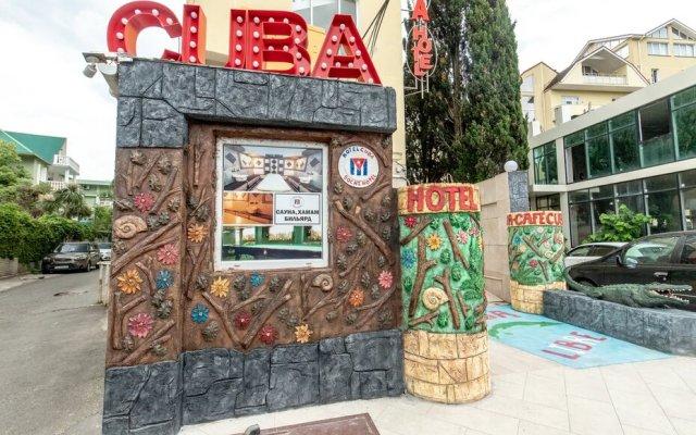 Гостиница Грейс Куба (бывш. Альмира) вид на фасад