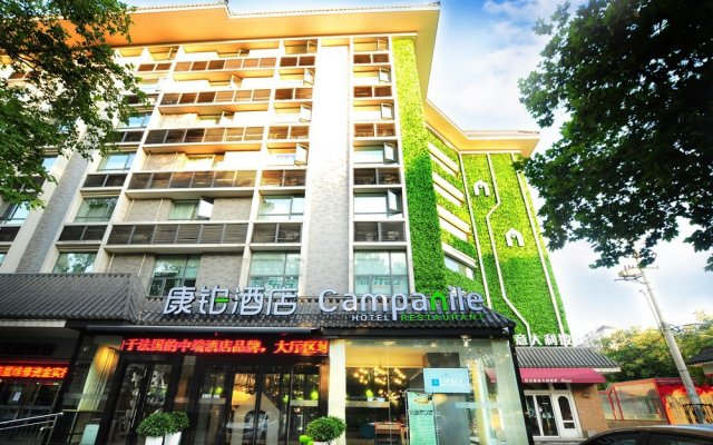 Отель Super 8 Xian Big Wild Goose Pagoda вид на фасад