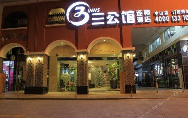 Отель Three Inns Hotel Китай, Сямынь - отзывы, цены и фото номеров - забронировать отель Three Inns Hotel онлайн вид на фасад