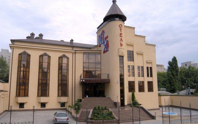 Отель Шери Холл