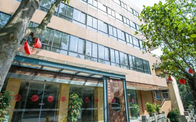 Отель We Love Chinese Culture Hotel Китай, Сямынь - отзывы, цены и фото номеров - забронировать отель We Love Chinese Culture Hotel онлайн вид на фасад